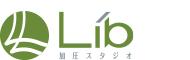浅草橋のパーソナル&加圧スタジオ【Lib リブ】